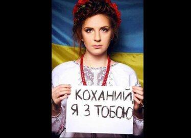 Ukrainki wspierają wojskowych