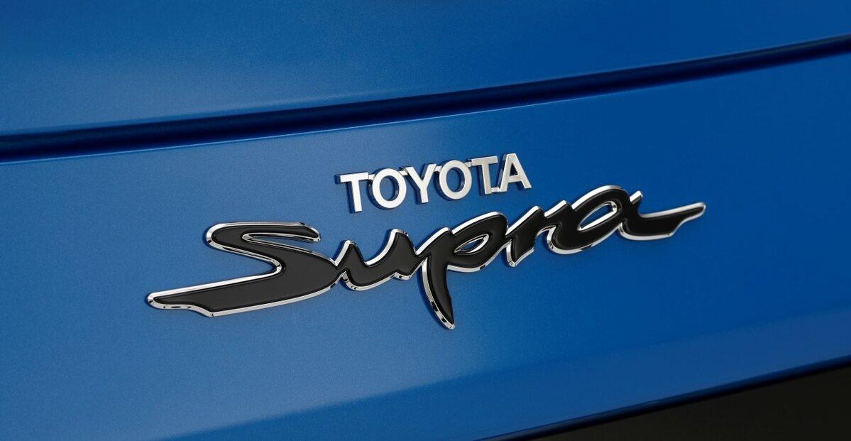 Toyota GR Supra Jarama Racetrack Edition