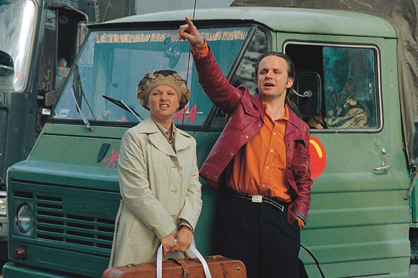 """Postać grana przez Katarzynę Bujakiewicz w filmie """"Zróbmy sobie wnuka"""" nazywała się:"""