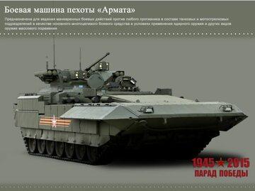Rosjanie pokazują swoją najnowszą broń
