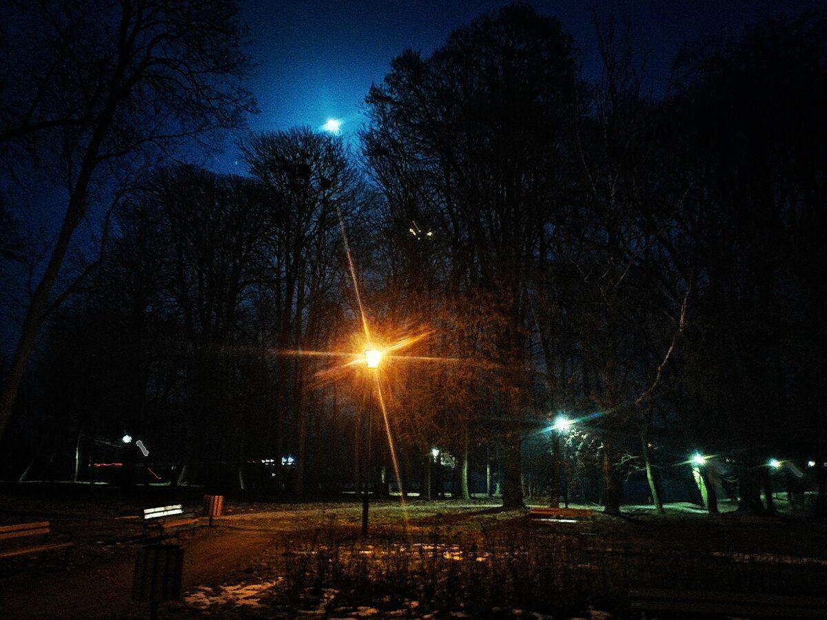 Niebieski Księżyc w Garbowie