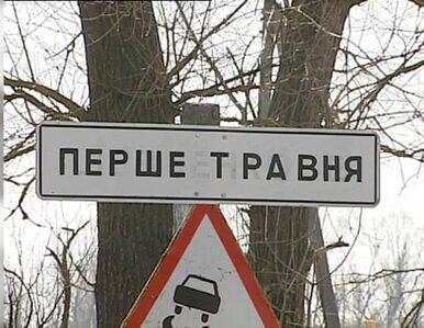 Ukraińcy nie boją się drastycznych podwyżek cen gazu