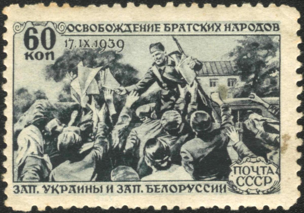 """Sowiecki znaczek propagandowy z 1940 roku: """"Wyzwolenie zachodniej Ukrainy i Białorusi"""""""