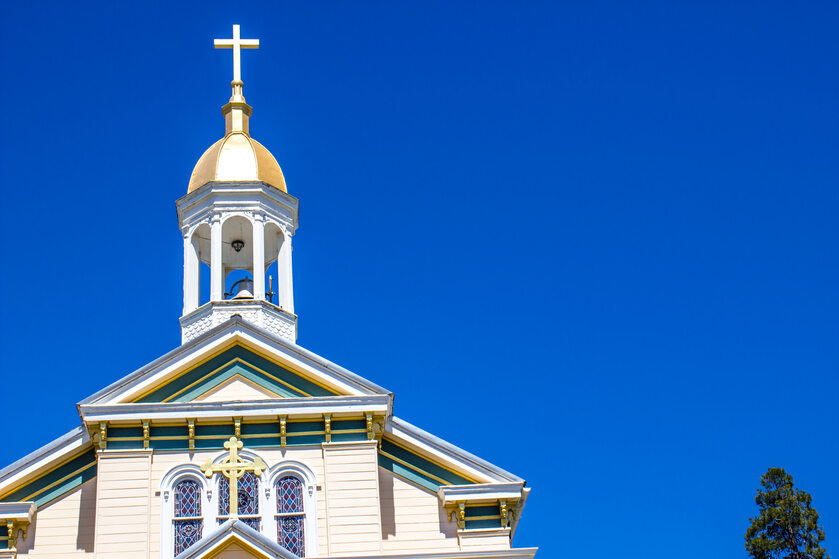 Kościół, zdjęcie ilustracyjne