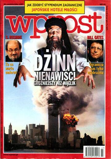 Okładka tygodnika Wprost nr 43/2001 (987)