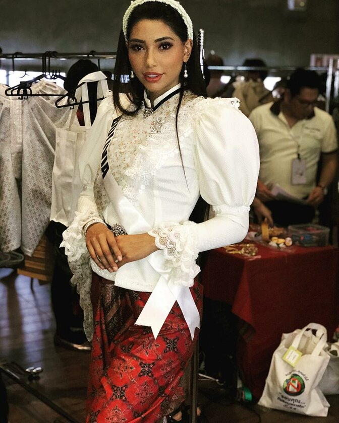 Joyce Prado