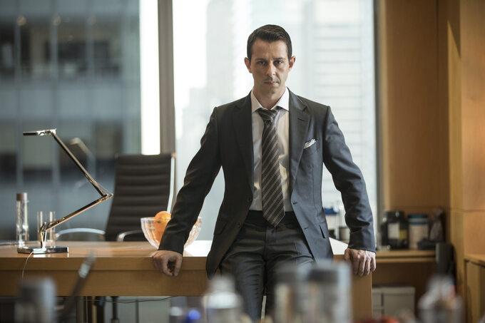 """""""Sukcesja"""" -serial produkcji HBO"""