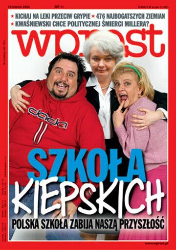 Okładka tygodnika Wprost nr 11/2003 (1059)