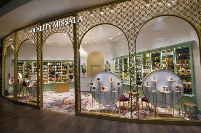Perfumeria Quality wwarszawskiej Galerii Mokotów