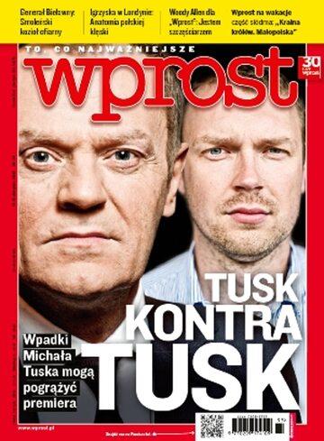 Okładka tygodnika Wprost nr 33/2012 (1539)