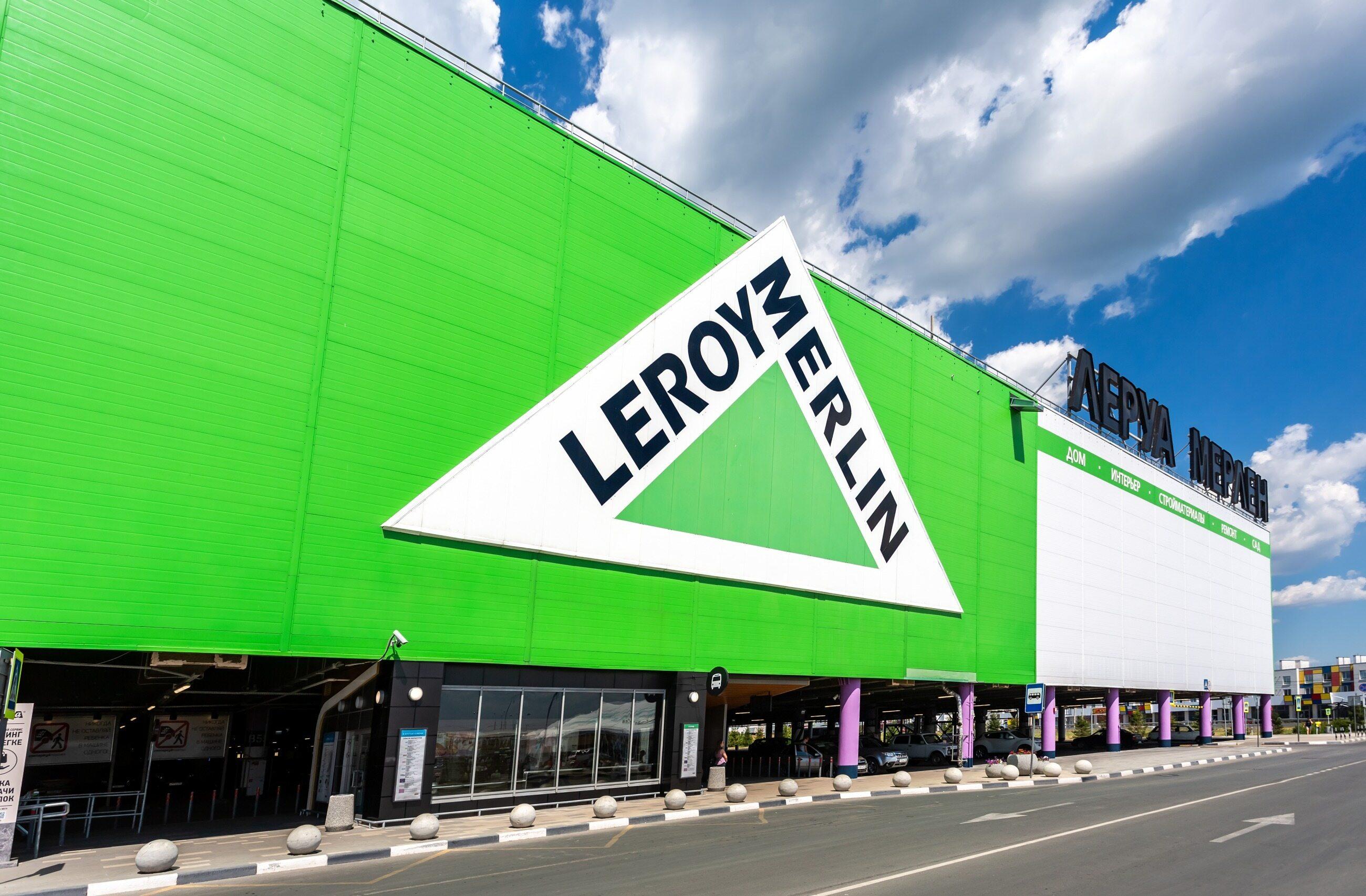 Leroy Merlin to market oferujący sprzęt z szeroko rozumianej branży budowlanej. A jego nazwę poprawnie wymawiamy: