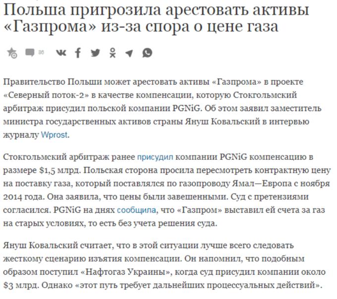 Rosyjski Kommersant owywiadzie weWprost