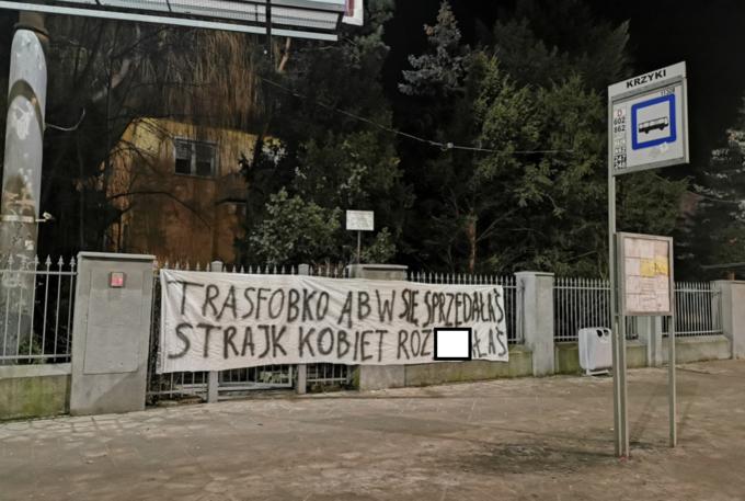 Lokal weWrocławiu, wktórym zarejestrowany jest Ogólnopolski Strajk Kobiet