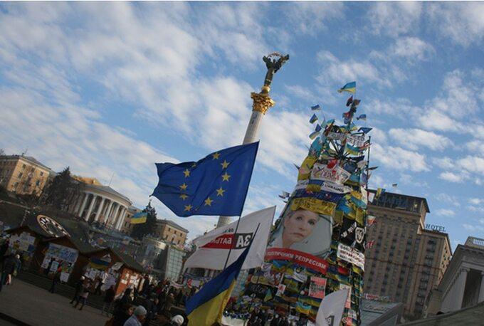 Majdan Niepodległości