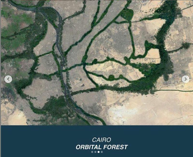 """""""Zielone"""" zmiany w architekturze Kairu ma być widać nawet z orbity"""