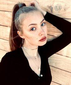 "Gracja Kalibabka odpadła z programu ""Top Model"""