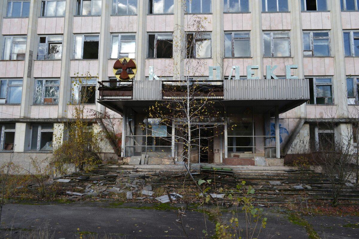 Prypeć, budynek partii