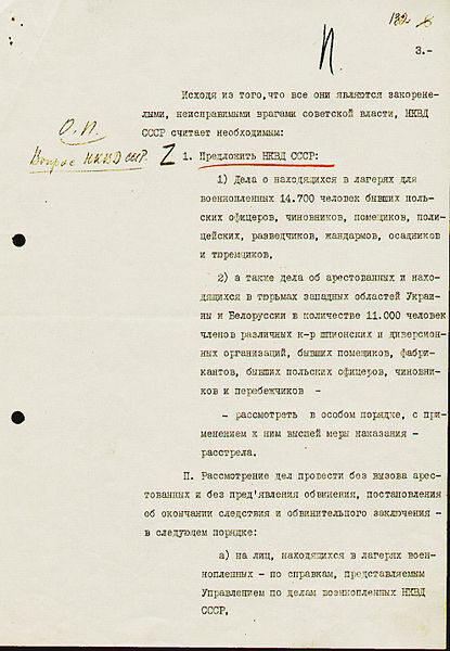 Trzecia strona dokumentu (fot. domena publiczna)