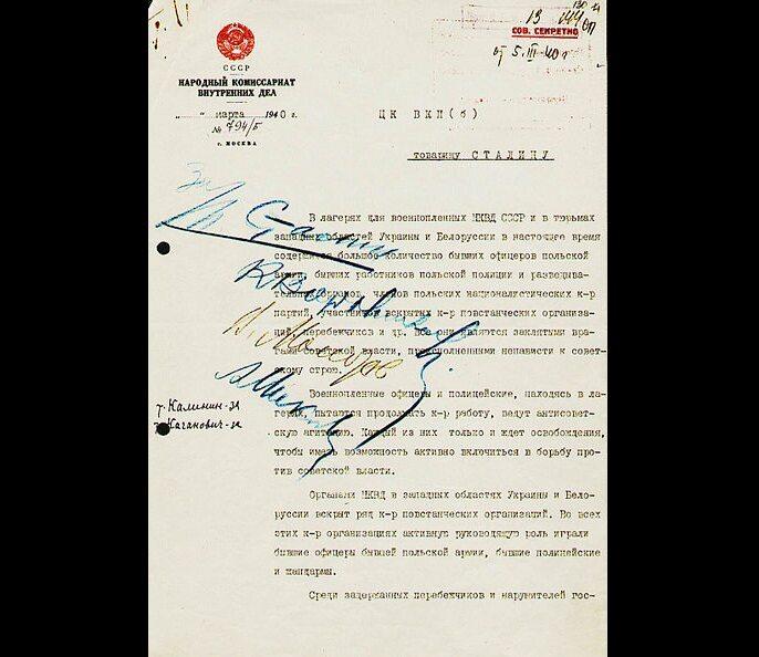 Pierwsza strona dokumentu (fot. domena publiczna)