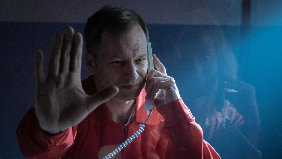 """Kadr z 2. sezonu serialu """"Szadź"""""""