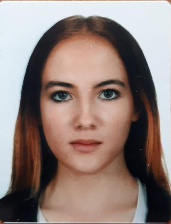 Joanna Gibka