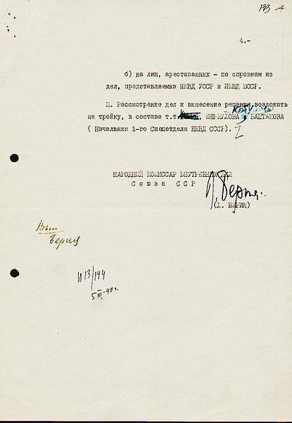 Czwarta strona dokumentu (fot. domena publiczna)