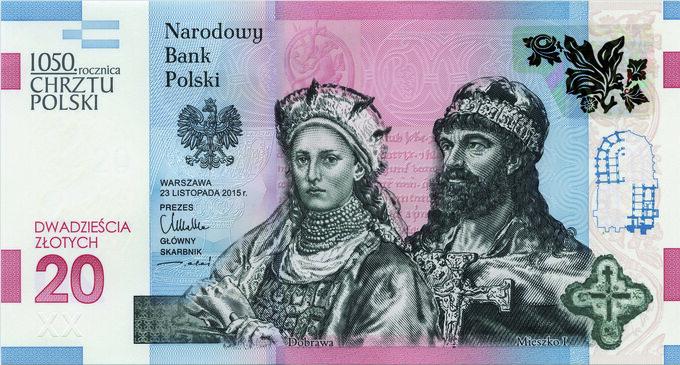 """Awers banknotu """"1050-lecie Chrztu Polski"""""""