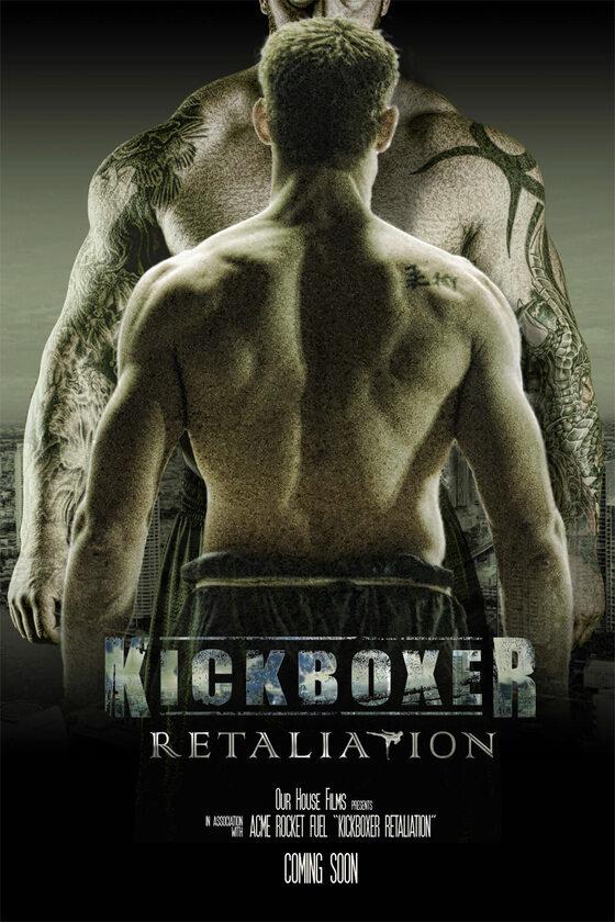 Kickboxer (2016) Kickboxer (2016)