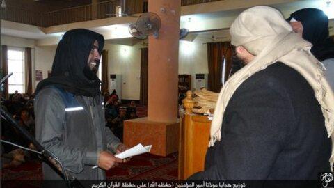 Rzekome zdjęcia Abu Bakra al-Baghdadiego