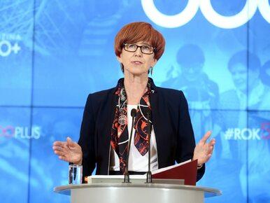 """Zmiany w programie """"500 plus"""". Minister Rafalska przedstawiła projekt..."""