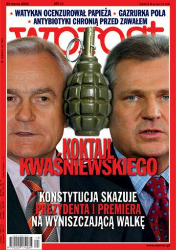 Okładka tygodnika Wprost nr 12/2003 (1060)