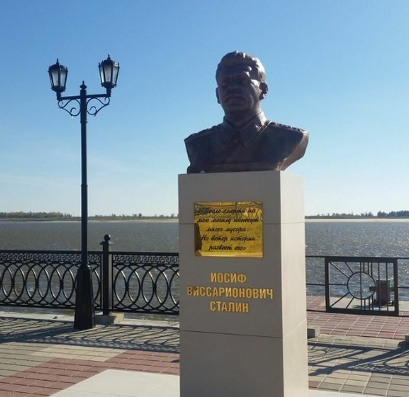 Pomnik Stalina w Surgucie