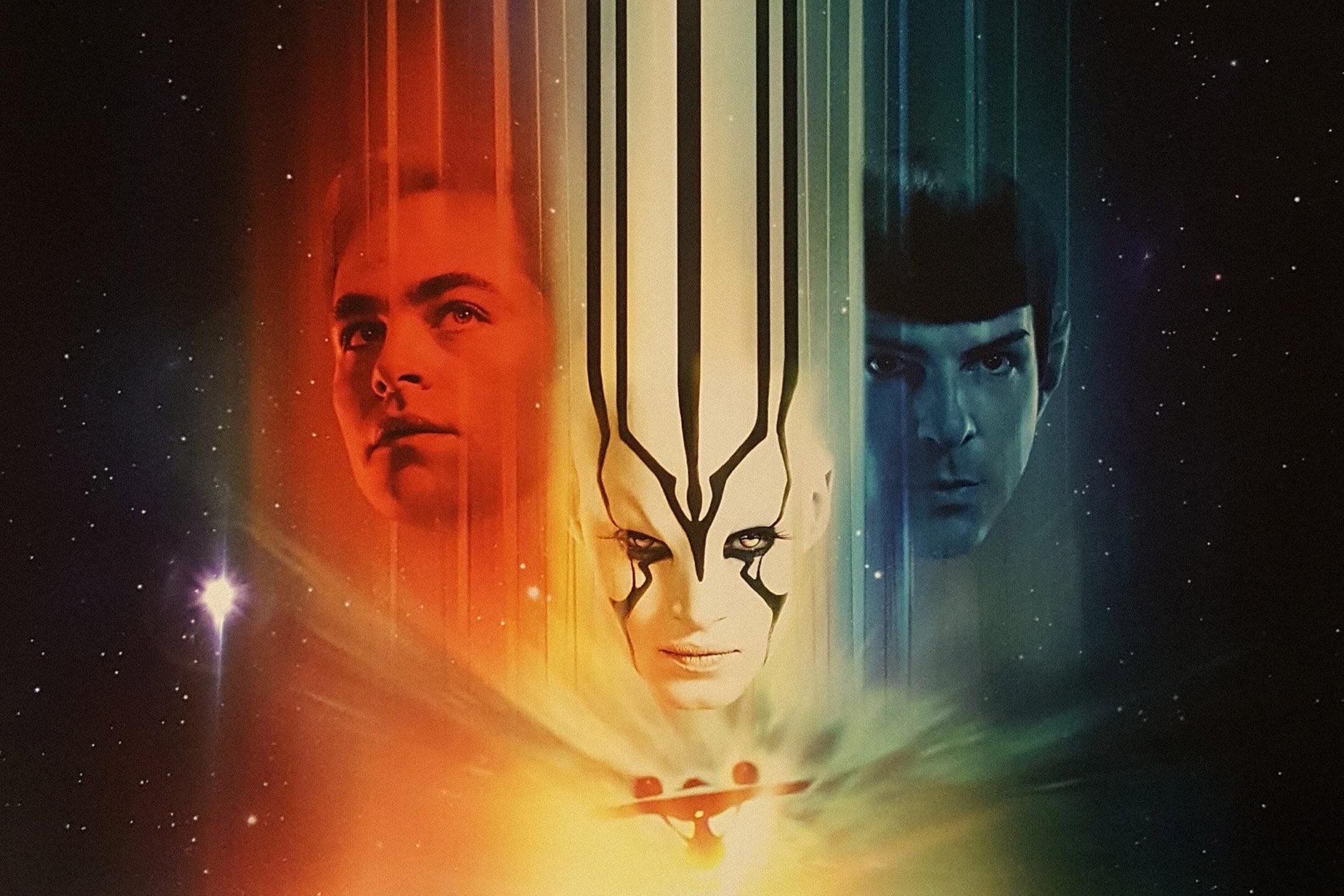 Star Trek: W nieznane (2016)
