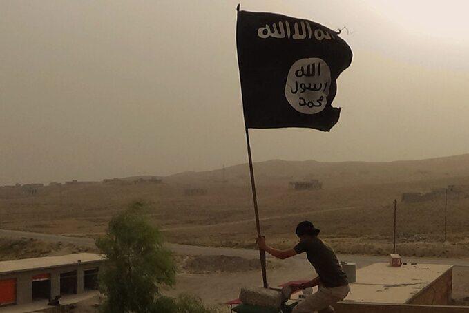 Flaga tzw. Państwa Islamskiego