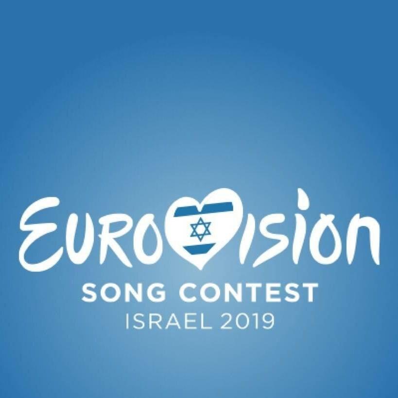 Logo Eurowizji w Izraelu