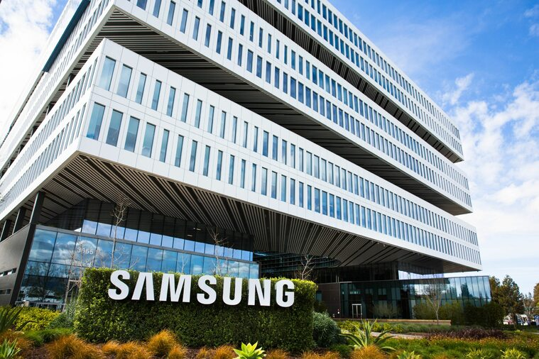 Siedziba Samsunga