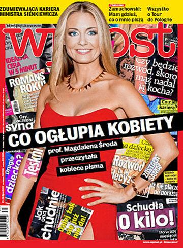 Okładka tygodnika Wprost nr 30/2013 (1587)