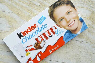 Jak teraz wygląda chłopiec z reklamy Kinder Czekolady?