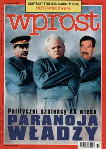 Okładka tygodnika Wprost nr 33/1999 (872)