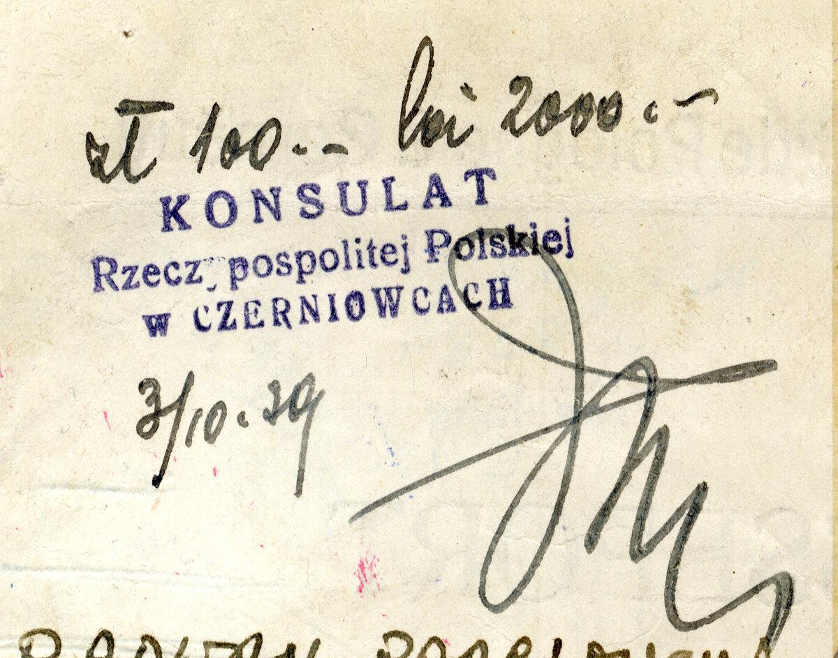 Wpis do Paszportu o zapomodze udzielonej przez Konsulat RP w Czerniowcach, 3 października 1939 r. (AMSZ)