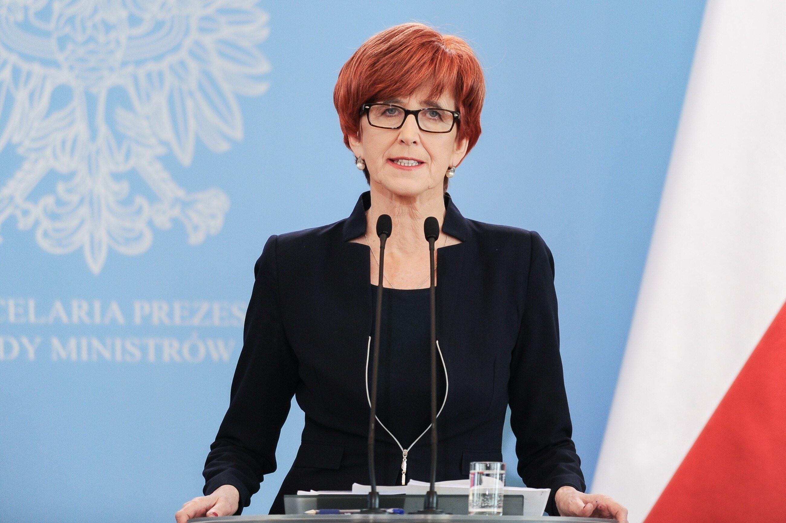Minister Elżbieta Rafalska poinformowała, że rząd przyjmie projekt dotyczący rozszerzenia 500+ w ciągu…