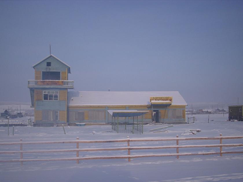 Terminal portu lotniczego w Wierchojańsku