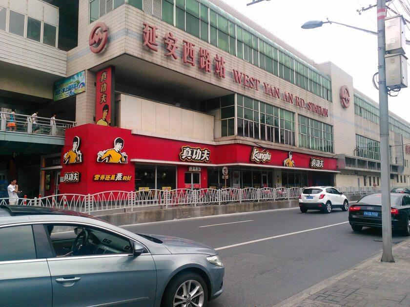 Restauracja  Real Kungfu w Szanghaju