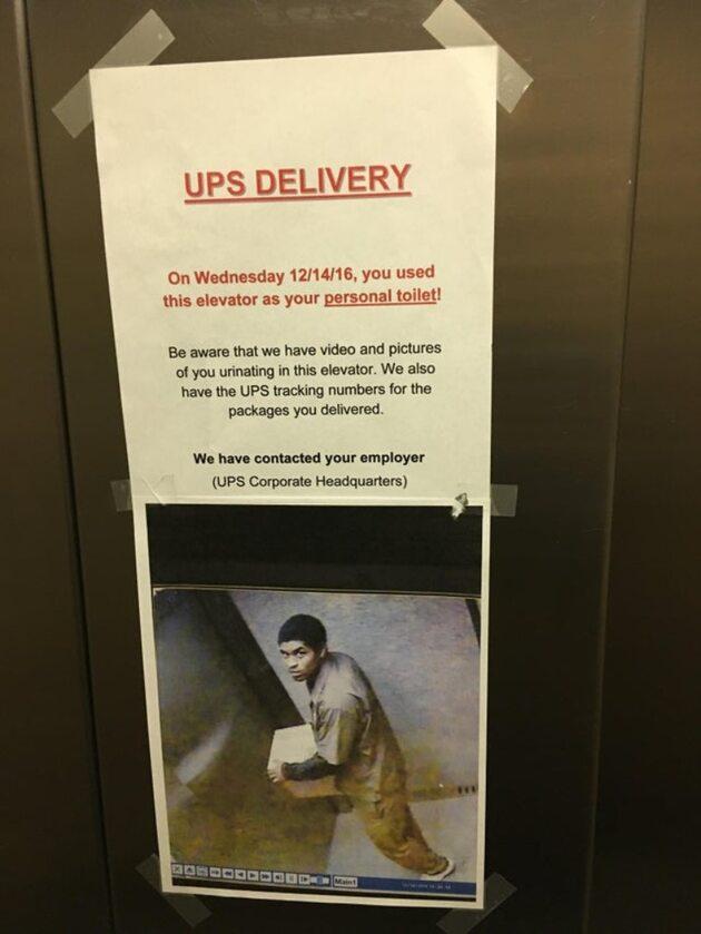 """Po co tak długo? Wystarczyłby napis: """"Nie sikać w windzie"""""""