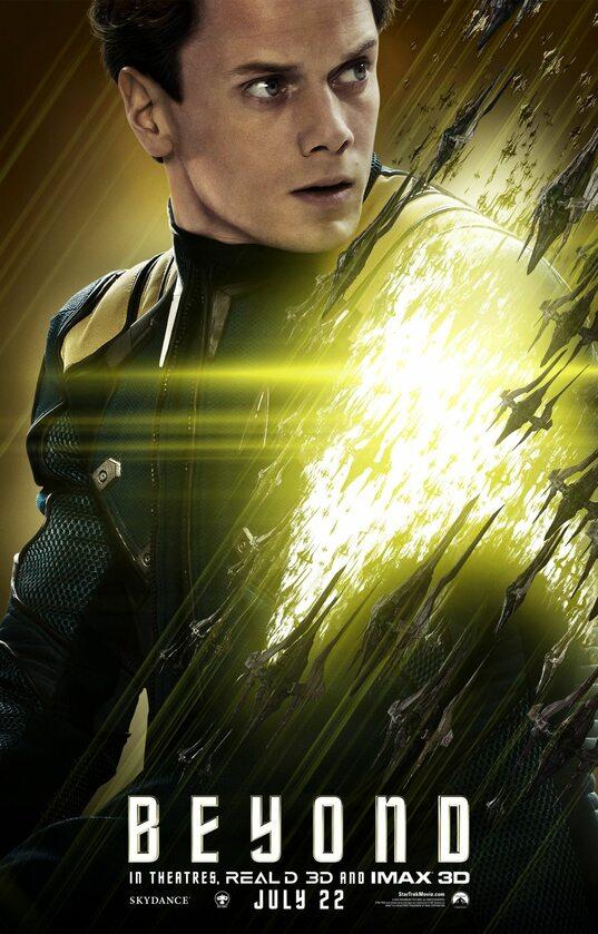 """""""Star Trek: W nieznane"""" – plakat """"Star Trek: W nieznane"""" – plakat"""