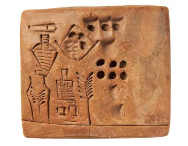 850 tys. zł za glinianą tabliczkę sprzed 5 tys. lat. Ma zawierać...