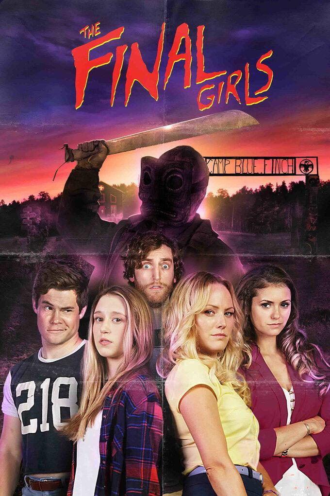 The Final Girls (2015) -plakat