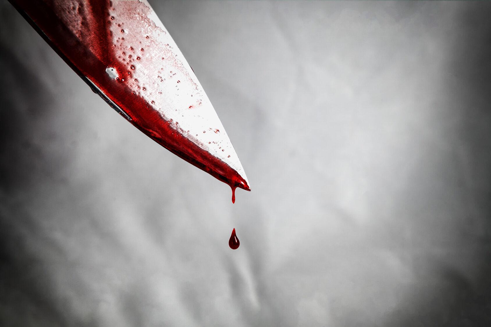 Ostrze noża