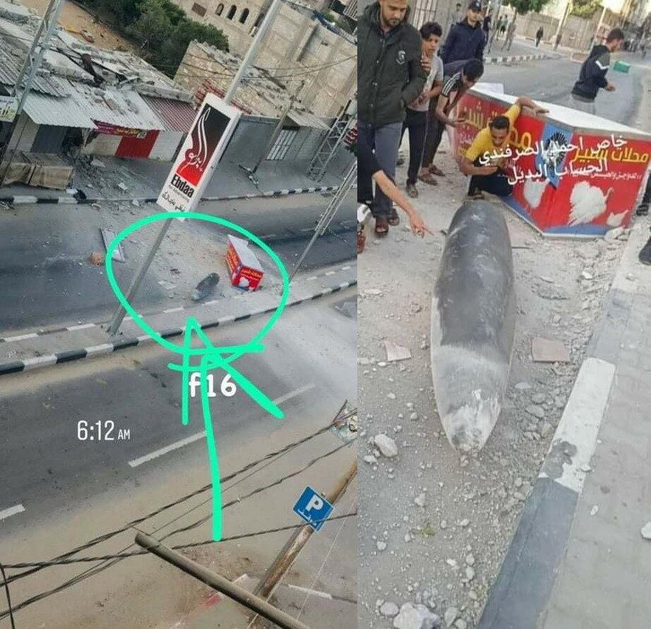 Gaza Bomba