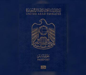 1. Paszport w Zjednoczonych Emiratach Arabskich